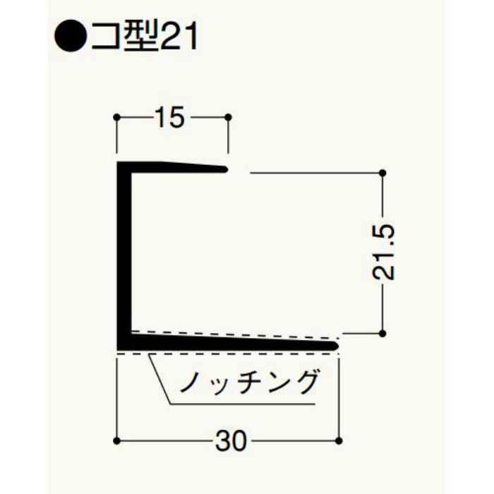 ボード用サッシ コ型 21 BK21 2.5m 白 50本/ケース