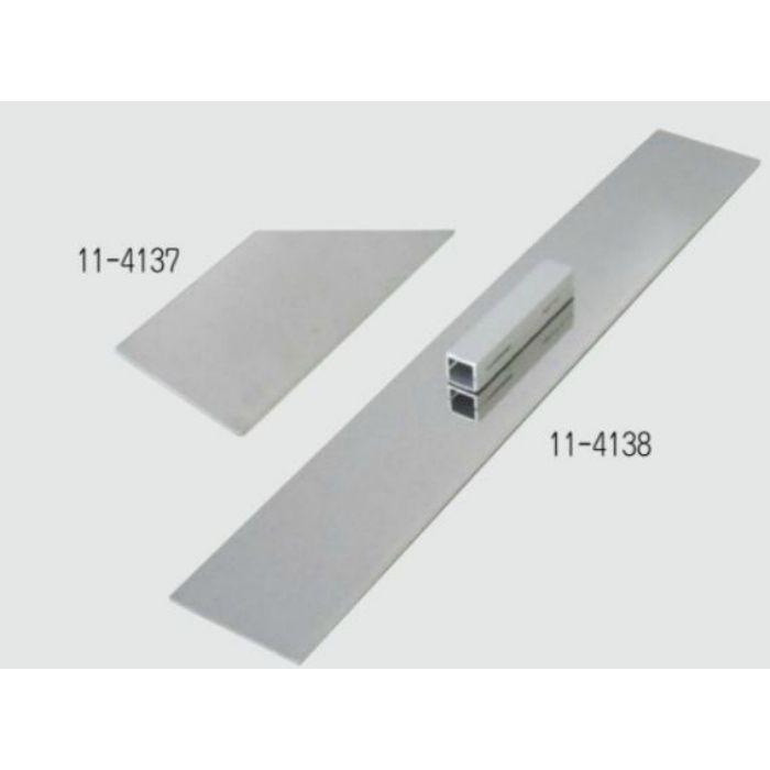 メタッリック定規MIYABI 380mm 11-4138