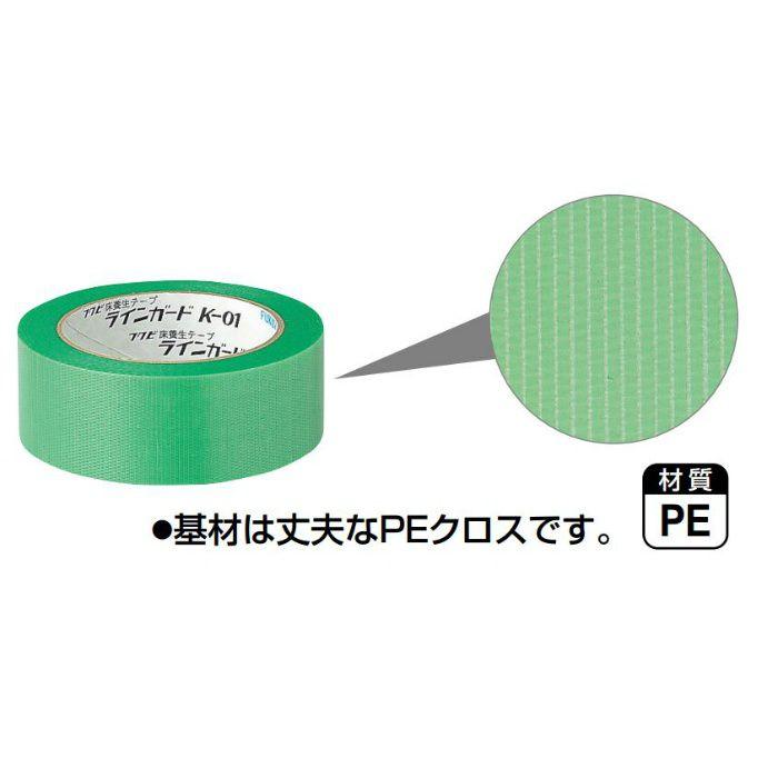 【ロット品】 ラインガードK-01 LGK0138 巾38mm×長さ25m巻 36巻/ケース