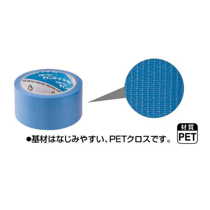 【ロット品】 ラインガードS-02 LGS0250 巾50mm×長さ25m巻 30巻/ケース