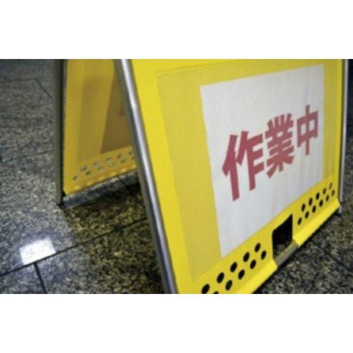 安全柵 ANTBP-4 83-9800