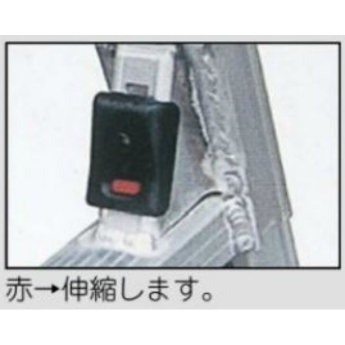 脚伸縮兼用脚立 JQN(ナカオ) JQN120 64-5136