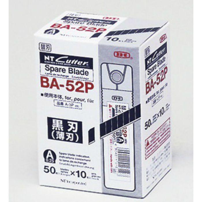 替刃 NT 黒刃 薄刃A BA-52P 50枚×10本/ケース 63-1018