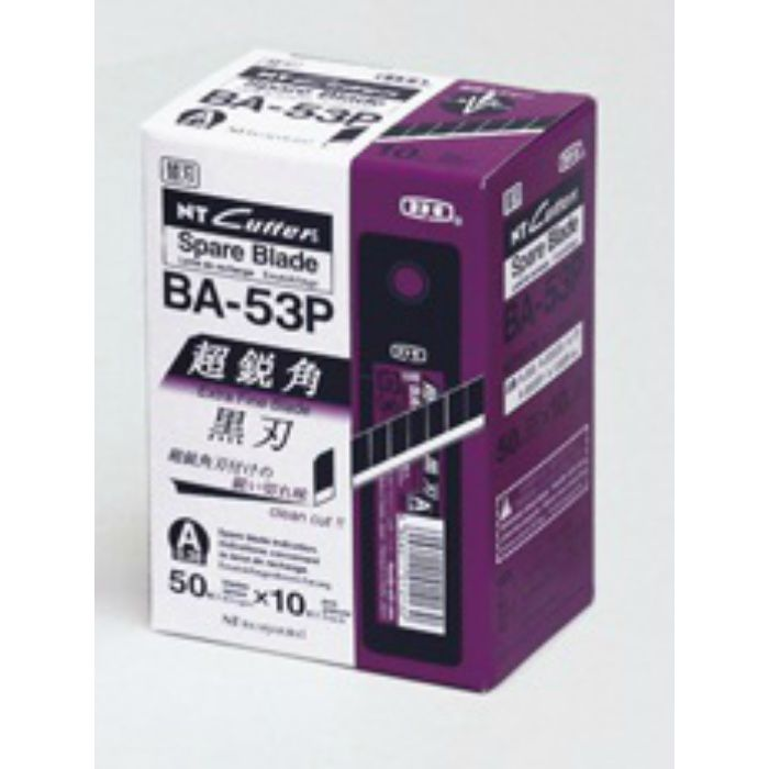 替刃(小) NT 替刃 超鋭角黒刃 BA-53P 50枚×10本/ケース 63-1041