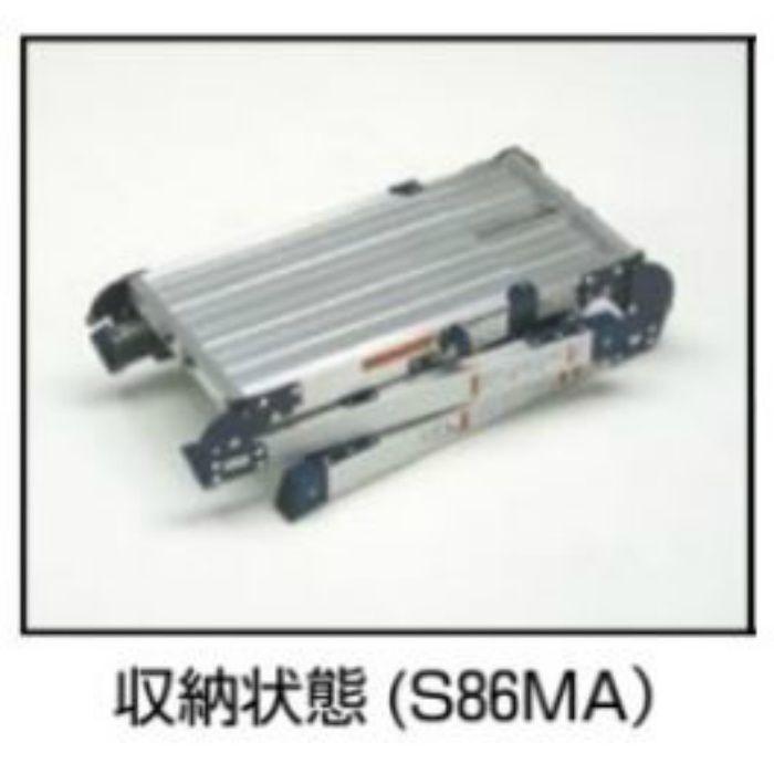 天板・脚伸縮足場台 DWV-S(ピカコーポレイション) DWV-S86A 64-5124
