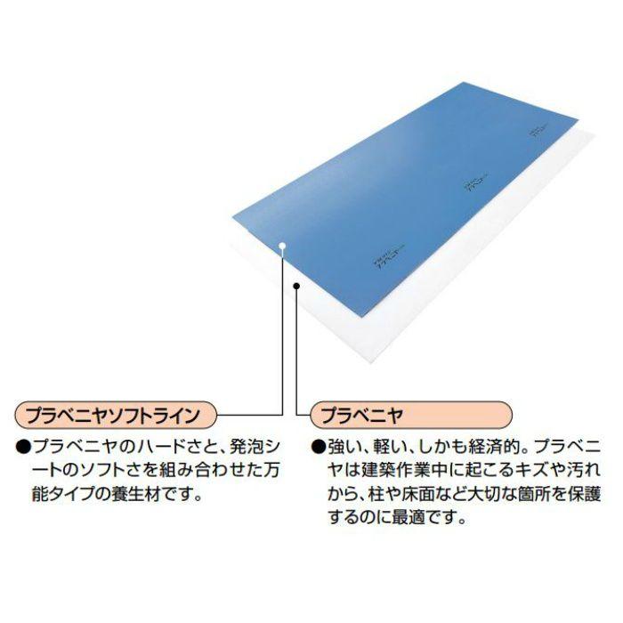 【ロット品】 プラベニヤ 3 PB3 厚3.0mm×巾910mm×長さ1820mm 白 20枚/ケース
