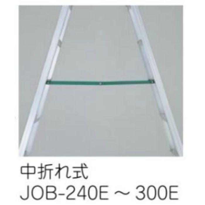 専用脚立 JOB(ピカコーポレイション) JOB-240E 64-5440