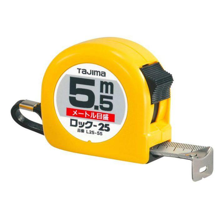 メジャー ロック25 5.5m JIS1級 両面目盛 63-4011