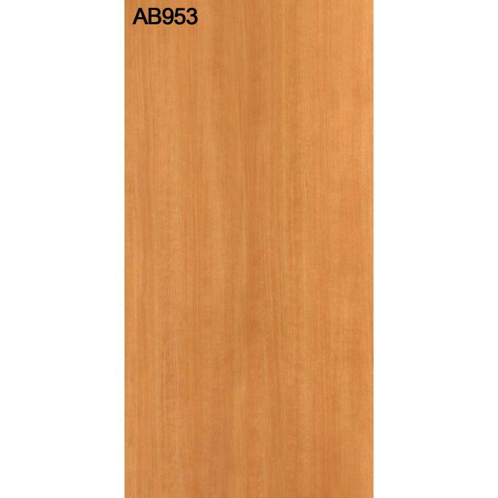 AB953MFE-U アイアンアレコ 4mm (有効サイズ910mm×2400mm) 【地域限定】