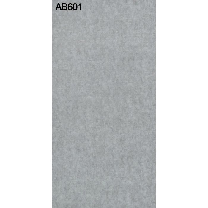 AB601G アルプスカラー 2.5mm 3尺×6尺 【地域限定】