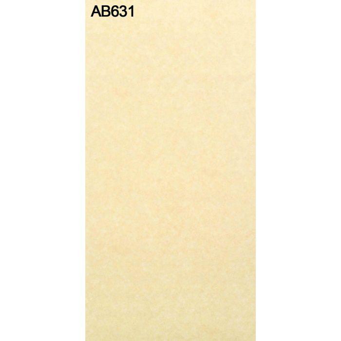 AB631GM-M アルプスカラー 4.0mm 4尺×8尺 【地域限定】