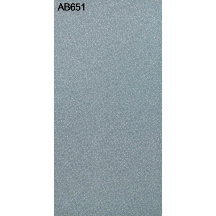 AB651G アルプスカラー 4.0mm 4尺×8尺 【地域限定】