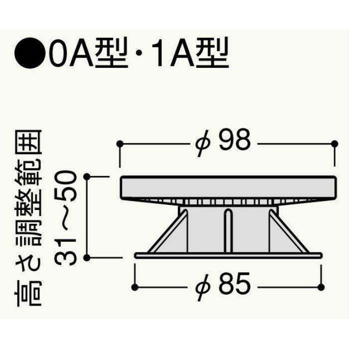 マルチポスト1A型 MPST1A 高さ調整範囲36~50mm ブラック 200本/ケース