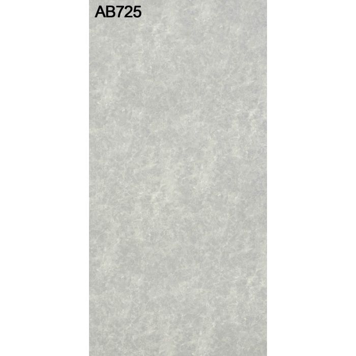AB725GM-M アルプスカラー 2.5mm 3尺×6尺 【地域限定】