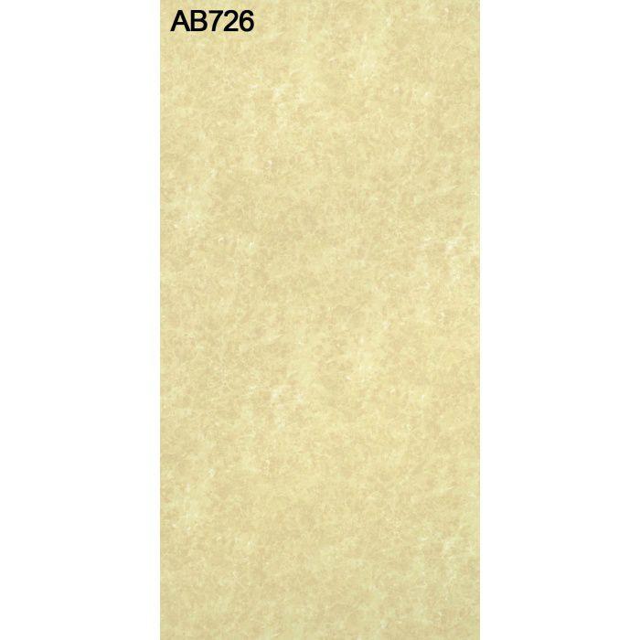 AB726GM-M アルプスカラー 4.0mm 4尺×8尺 【地域限定】