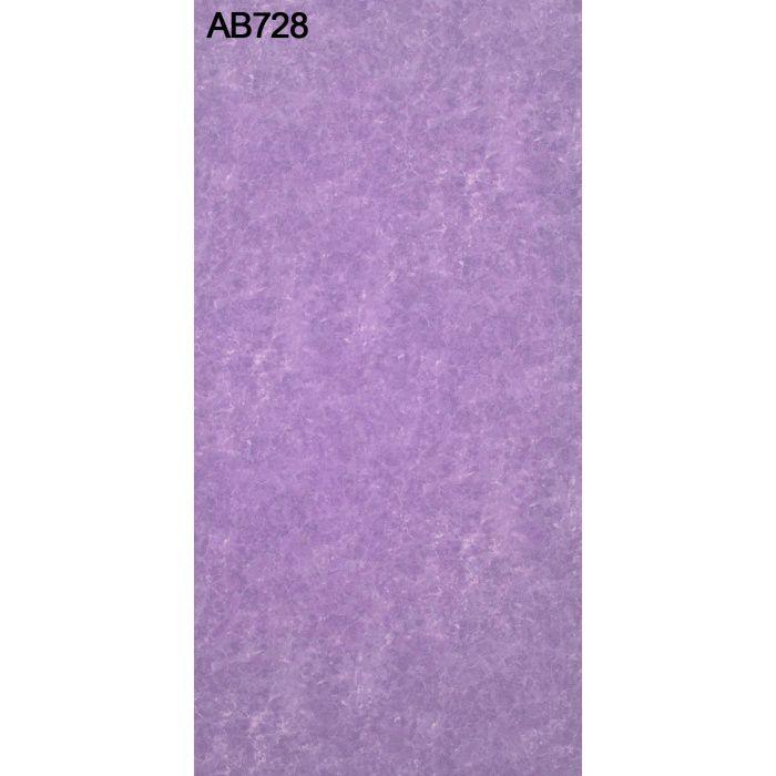 AB728GM-M アルプスカラー 4.0mm 4尺×8尺 【地域限定】