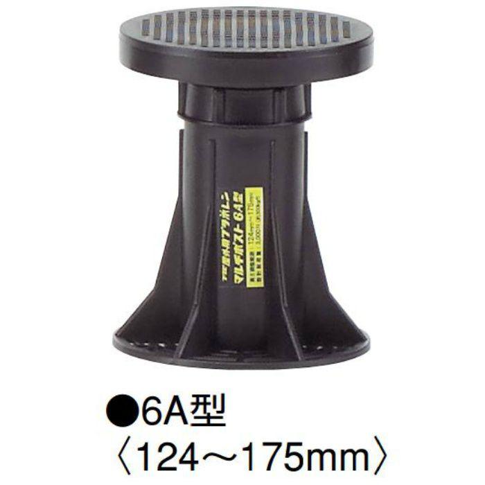 マルチポスト6A型 MPST6A 高さ調整範囲124~175mm ブラック 100本/ケース