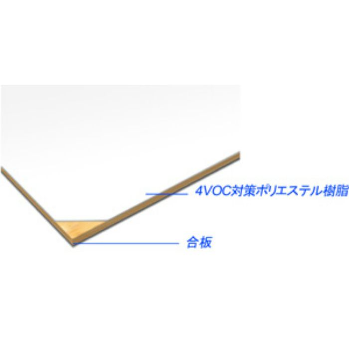 AB743GM-M アルプスカラー 2.5mm 3尺×6尺 【地域限定】