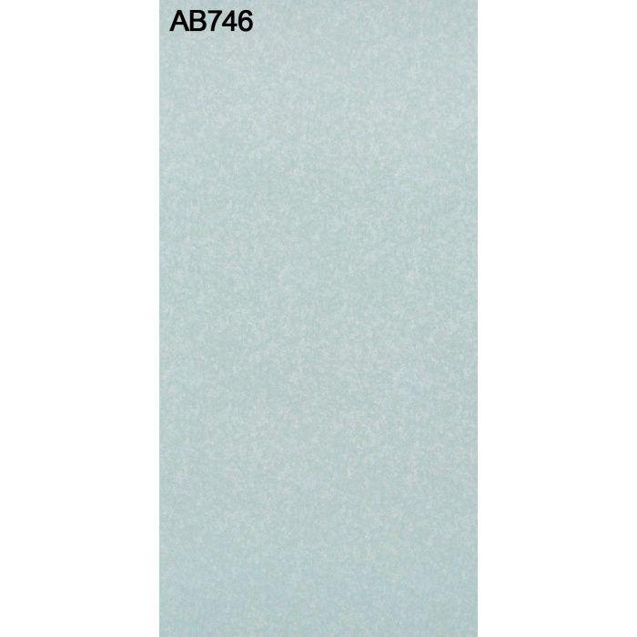 AB746GM-M アルプスカラー 4.0mm 4尺×8尺 【地域限定】