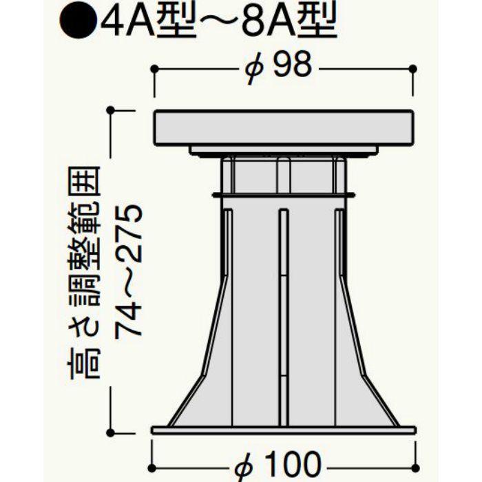 マルチポスト8A型 MPST8A 高さ調整範囲194~275mm ブラック 50本/ケース