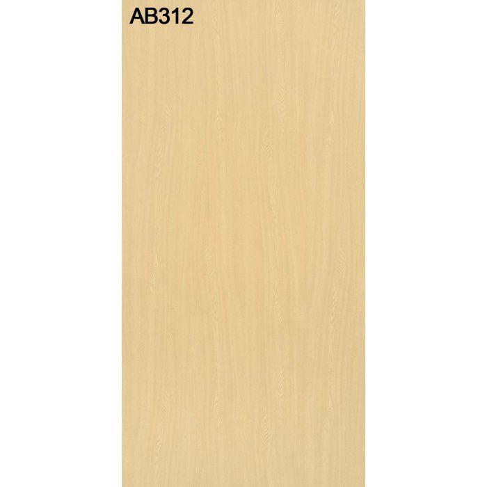 AB312G アルプスカラー 2.5mm 3尺×7尺 【地域限定】