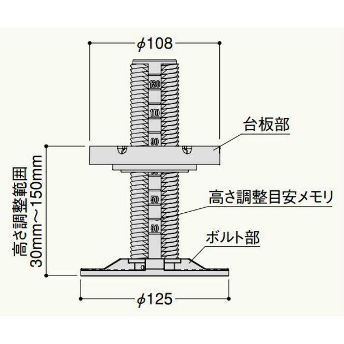 マルチポストBC型 MPSTBC 高さ調整範囲30~150mm ブラック 50本/ケース