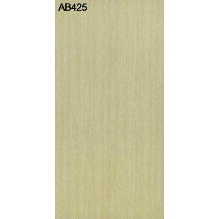 AB425GD アルプスカラー 2.5mm 3尺×7尺 【地域限定】