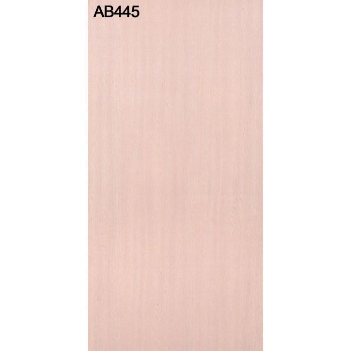 AB445GD アルプスカラー 3.0mm 3尺×6尺 【地域限定】