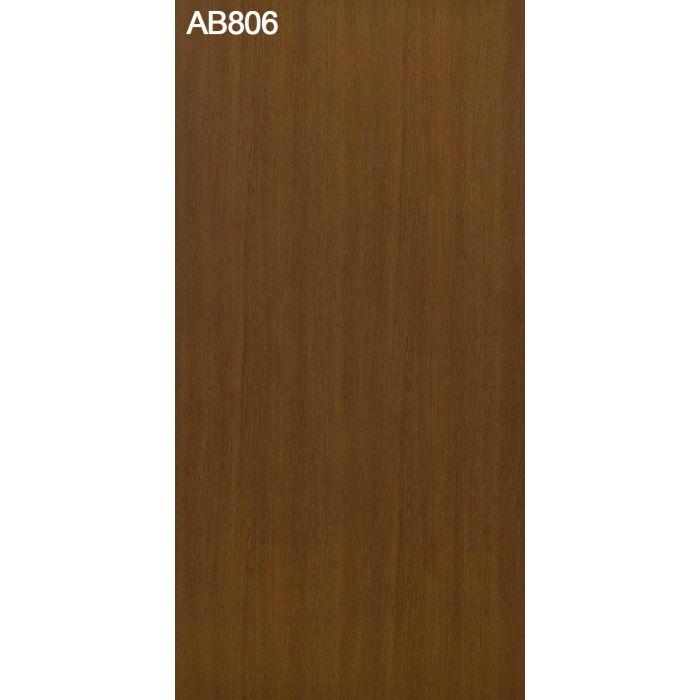 AB806G アルプスカラー 4.0mm 4尺×8尺 【地域限定】
