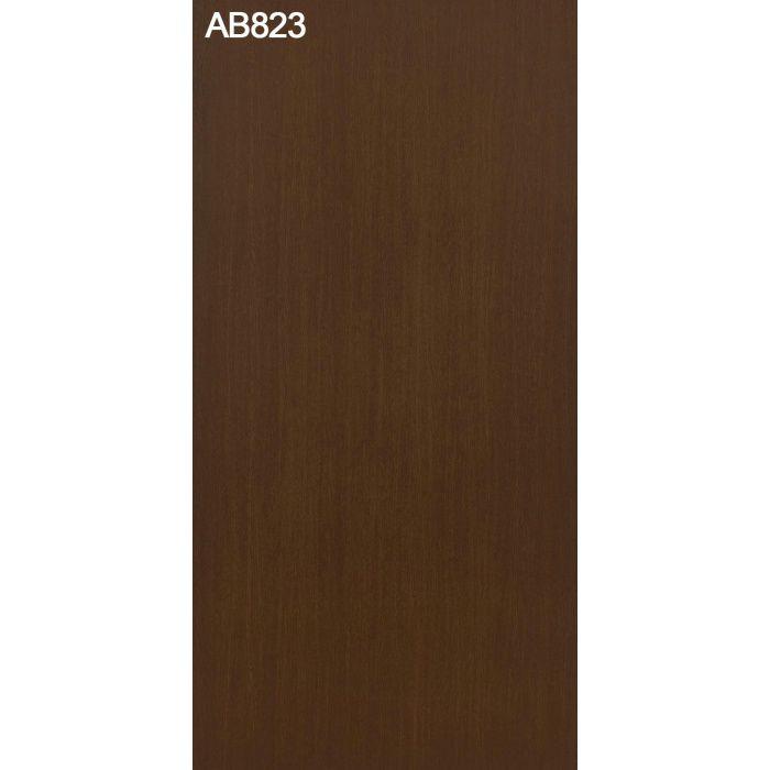 AB823G アルプスカラー 3.0mm 3尺×6尺 【地域限定】