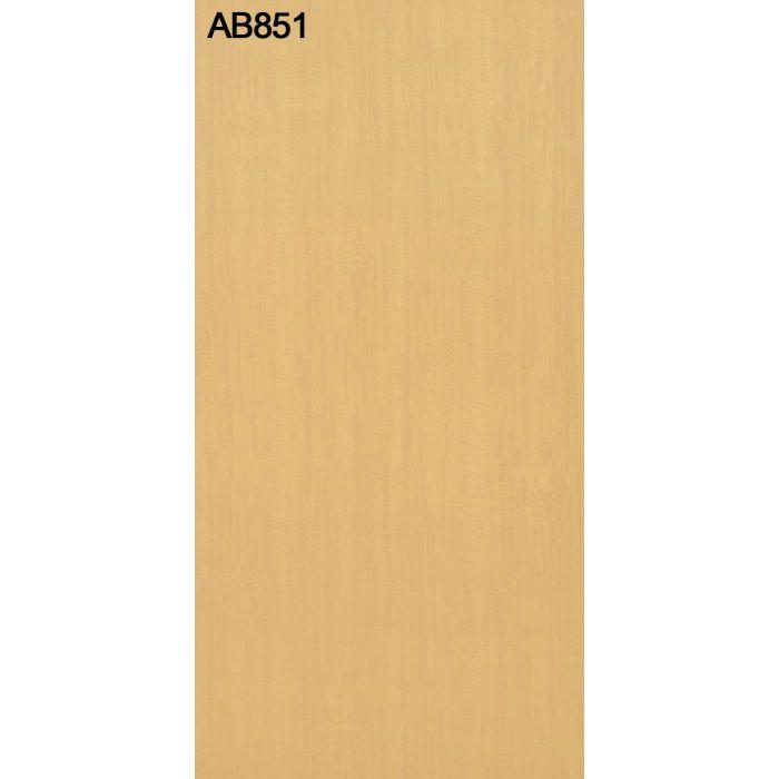 AB851G アルプスカラー 2.5mm 3尺×6尺 【地域限定】