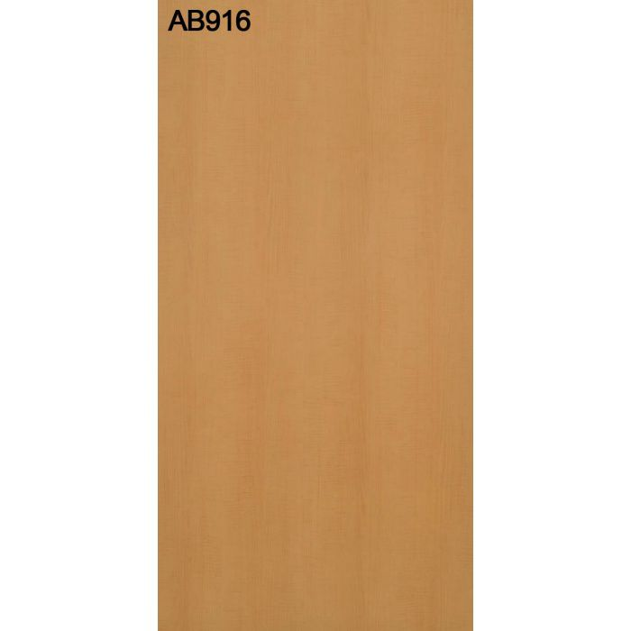 AB916GM-M アルプスカラー 3.0mm 3尺×6尺 【地域限定】