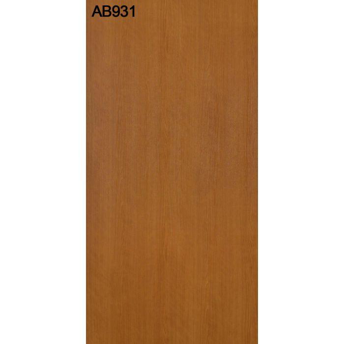 AB931GD アルプスカラー 3.0mm 3尺×6尺 【地域限定】