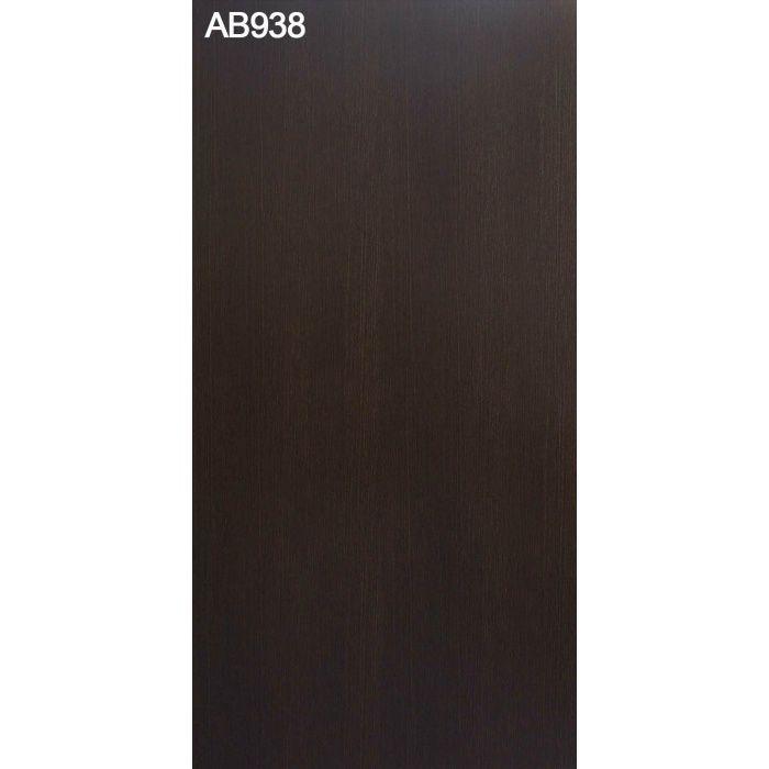 AB938GD アルプスカラー 4.0mm 4尺×8尺 【地域限定】