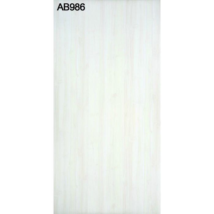 AB986G アルプスカラー 3.0mm 3尺×6尺 【地域限定】