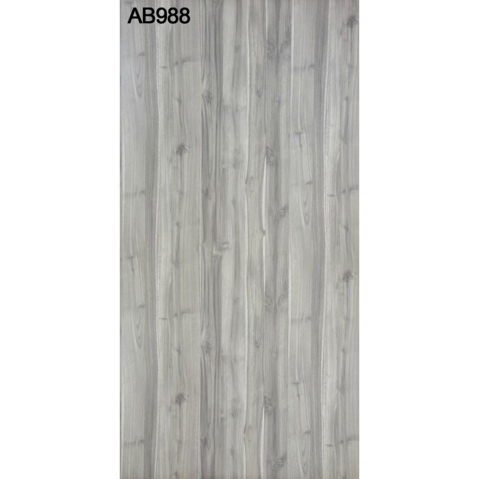 AB988G アルプスカラー 4.0mm 4尺×8尺 【地域限定】