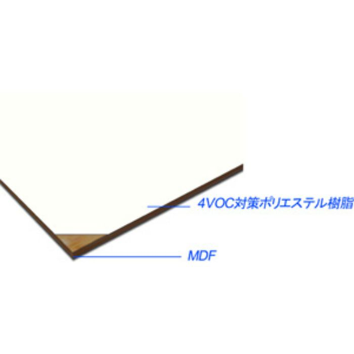 AB174-MGM-MU アルプスカラーグロスシリーズ 2.5mm 3尺×6尺 【地域限定】