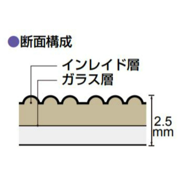 VGG-704 防滑性ビニル床シート ビュージスタ GRAN/ジオ 1350mm巾