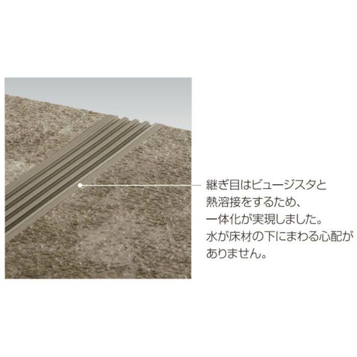 VDN-101 エアコン排水用部材 ビュージスタドレン EX