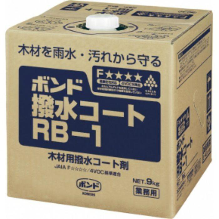 撥水コートRB-1 9kg 1箱入り/ケース