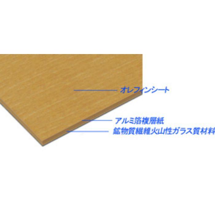 AB004AAR フィアレスアレコ(ラフカット) 3.2mm 4尺×7尺 2枚セット 【地域限定】