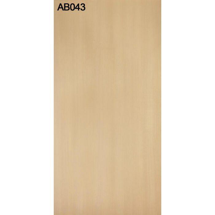 AB043AAR フィアレスアレコ(ラフカット) 3.2mm 4尺×7尺 2枚セット 【地域限定】
