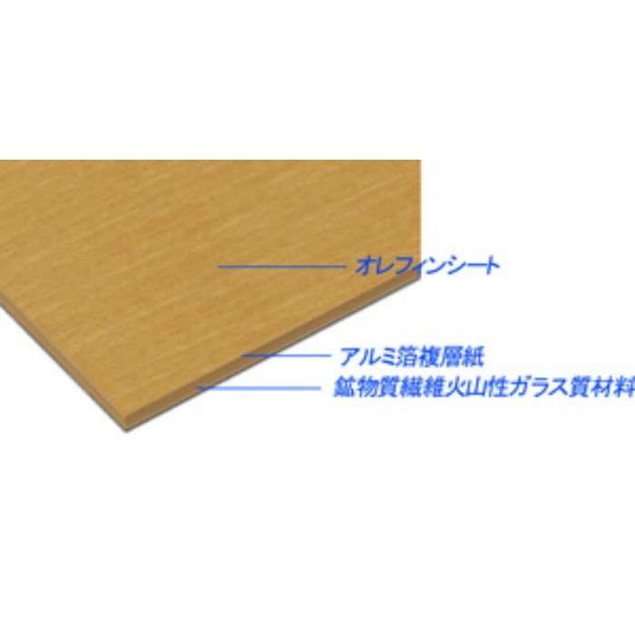 AB071AAR フィアレスアレコ(ラフカット) 3.2mm 4尺×7尺 2枚セット 【地域限定】