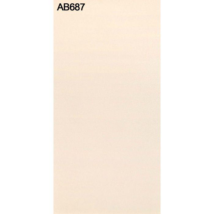 AB687ARM-M フィアレスカラー(ラフカット) 3.2mm 3尺×6尺 【地域限定】