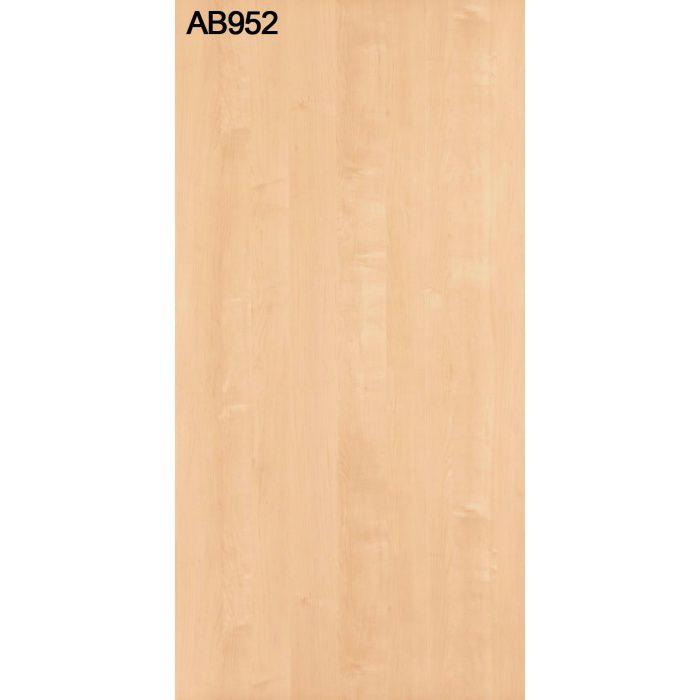 AB952AR フィアレスカラー(ラフカット) 6.2mm 4尺×8尺 【地域限定】