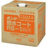 撥水コートRB-1 オレンジ 9kg 1箱入り/ケース