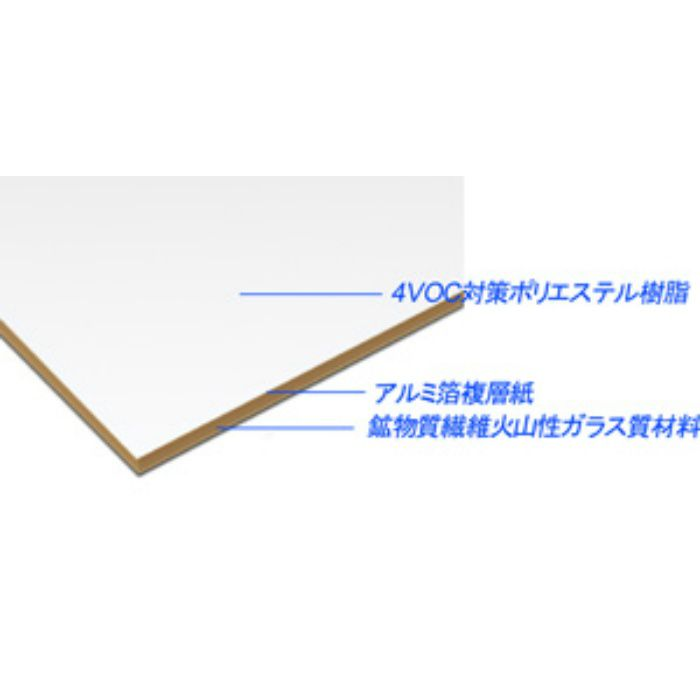 AB955AR フィアレスカラー(ラフカット) 6.2mm 3尺×6尺 【地域限定】