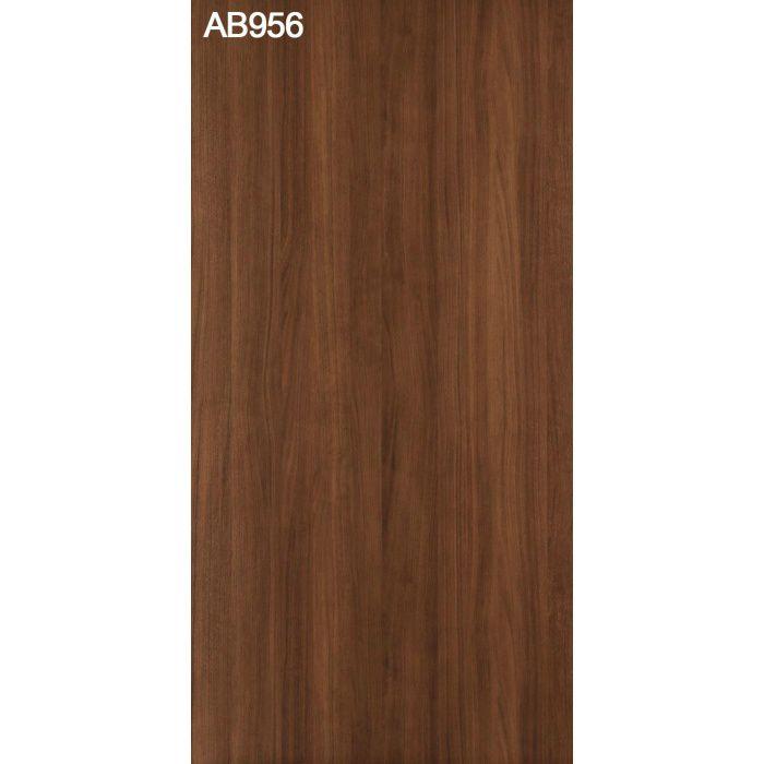 AB956AR フィアレスカラー(ラフカット) 6.2mm 4尺×8尺 【地域限定】