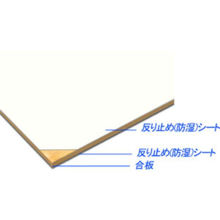 AB1ESR ソリッキー合板 2.5mm 3尺×8尺 【地域限定】