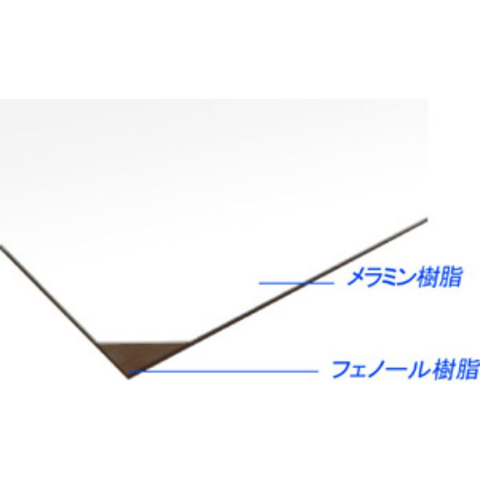 AB152C アルプスメラミン 1.2mm 3尺×6尺 【地域限定】